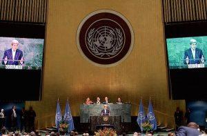 U.S. State Department photo